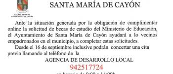 El Ayuntamiento de Santa María de Cayón,ayudará a cumplimentar las solicitudes online de becas de estudios del Ministerio de Educación