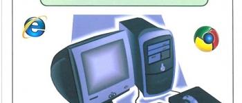 Curso de informática e internet básico