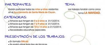 XVII Concurso de Pintura Infantil Navideña, para todos los niños y niñas residentes en el municipio