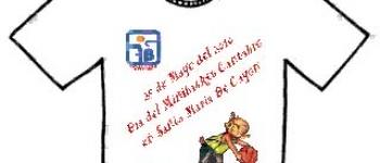 29 de Mayo:Dia del Minibasquet en Santa María de Cayón